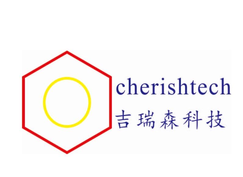 南通海箬化学有限公司