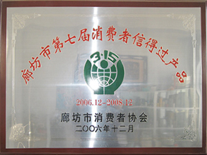 大城防火保温材料有限公司
