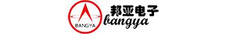 深圳市邦亚电子科技有限公司