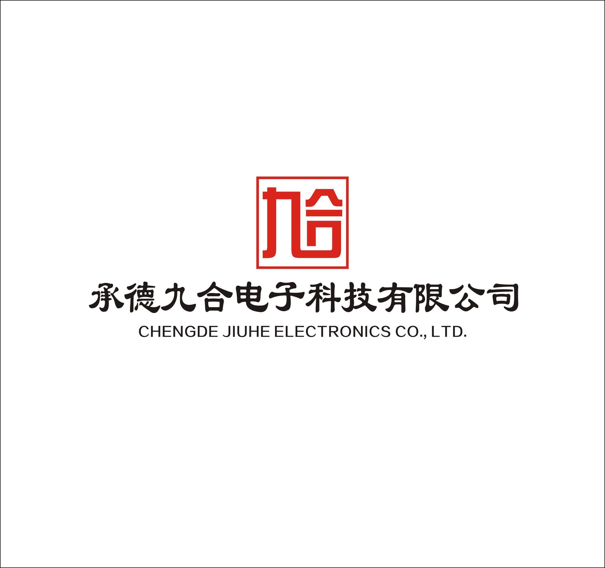 承德九合电子科技有限公司