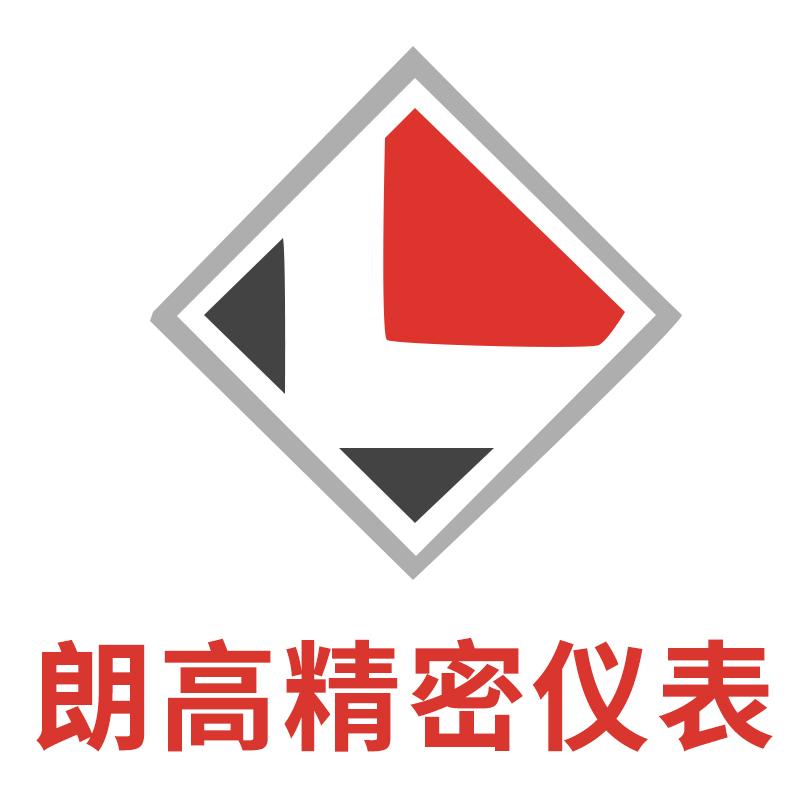 江苏朗高精密仪表有限靠谱棋牌