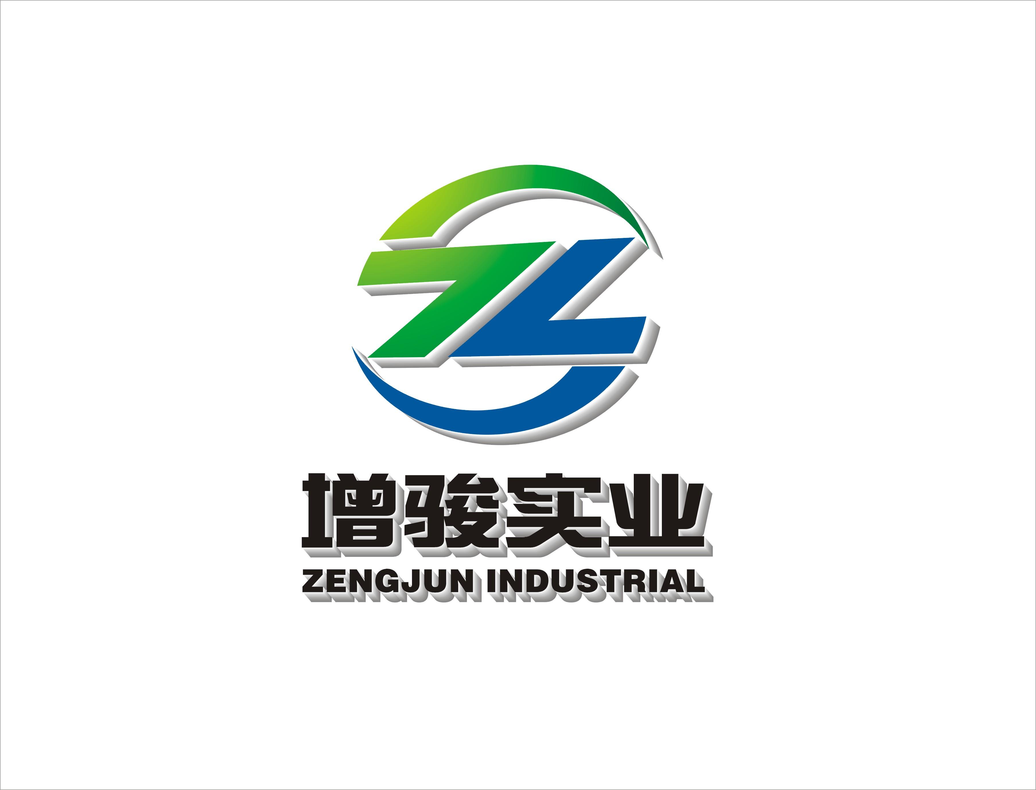 上海增骏实业有限公司