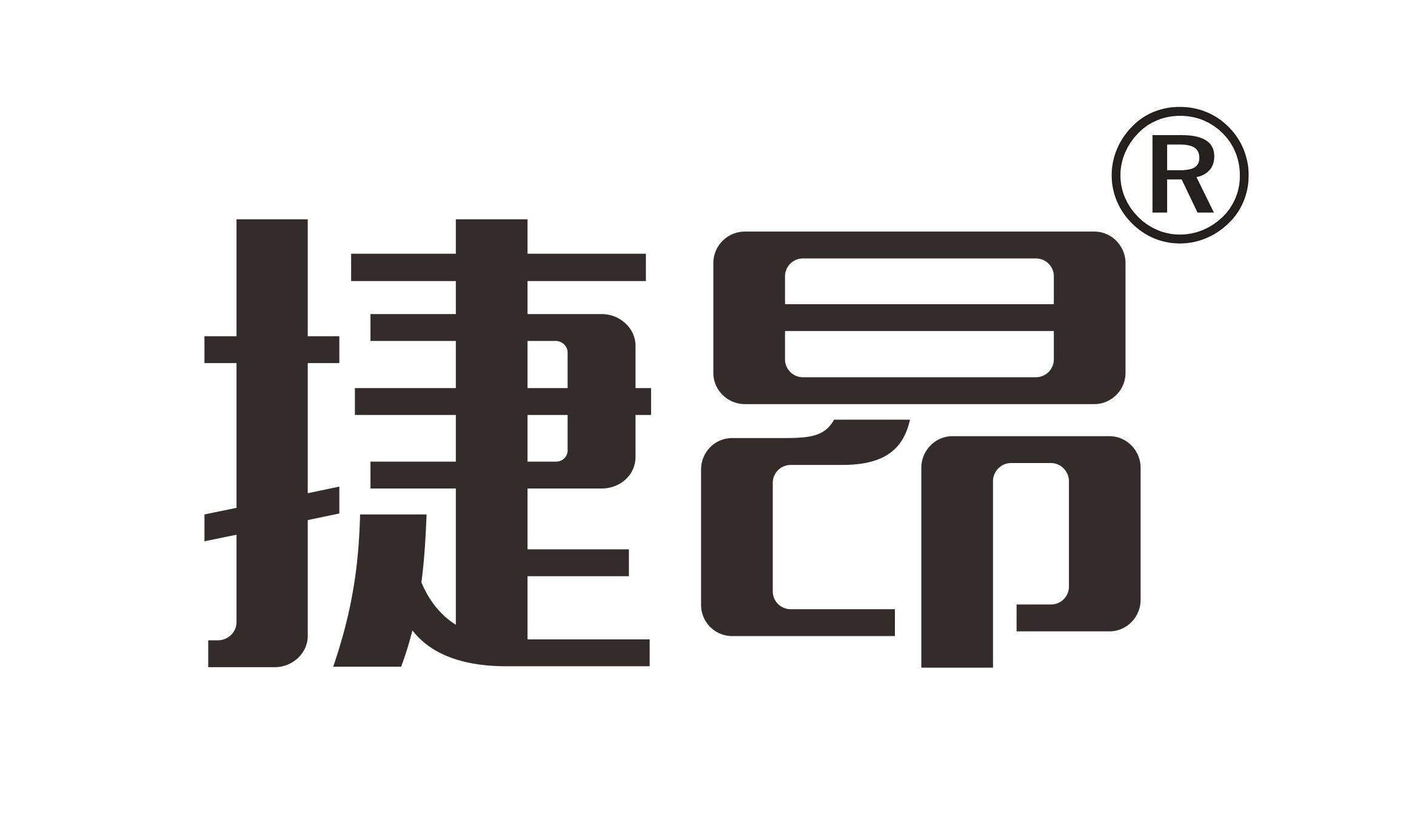 上海捷昂仪器有限公司