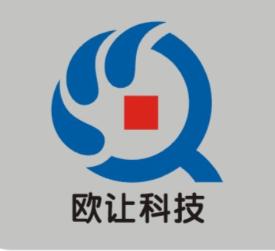 上海歐讓科技有限公司