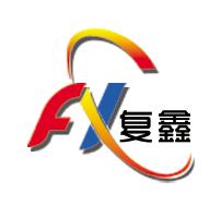 梁山复鑫二手设备购销有限公司