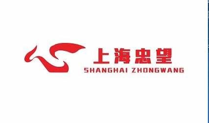 上海忠望科學器材有限公司