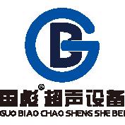 杭州国彪超声设备有限公司