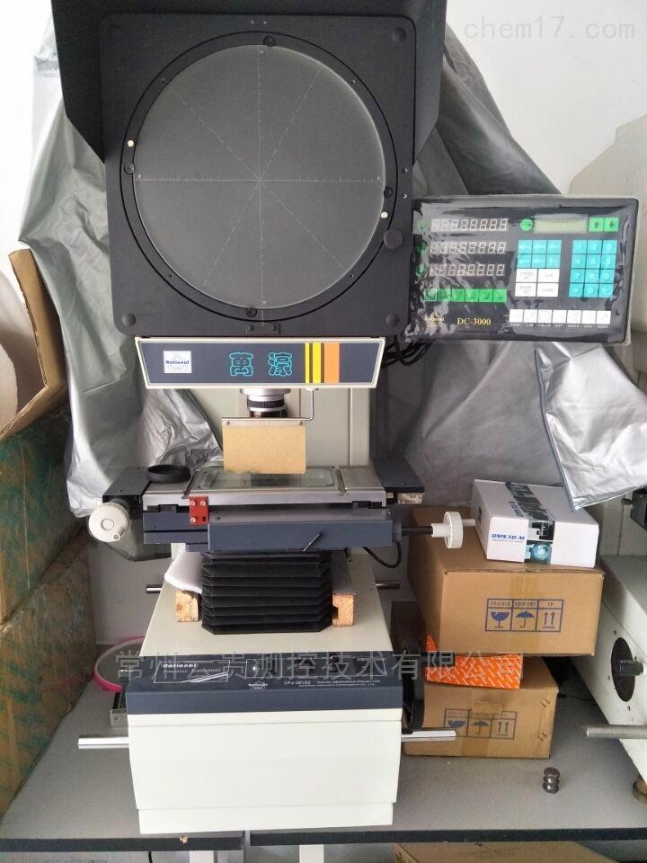 万濠CPJ-3007Z光学投影仪