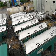 高价回收二手卧式螺旋卸料过滤离心机