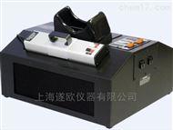 CX-20紫外观察箱