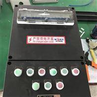 FXMD-G-6/16K32XXFXMD-G-K/XX防水防塵防腐照明配電箱(WF2)