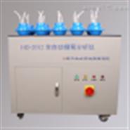 HD-2012 全自动镭氡分析仪