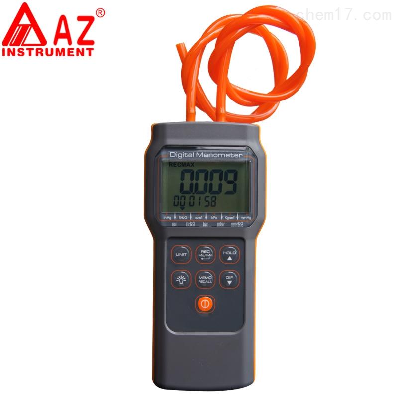 臺灣衡欣AZ82152高精度數顯壓力計