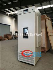 MGC-250BP光照培养箱报价