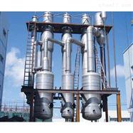 公司处理二手强制外循环蒸发器2件