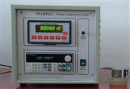 導熱系數測試儀(瞬態平面熱源法)