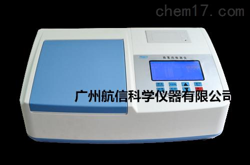 HX-BH10型病害肉快速检测仪 读数准确、直观