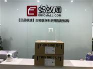 Leica 819  窄刀片  授权代理商  现货!!
