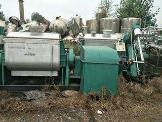 出售二手带式干燥机