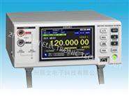 直流電壓計DM7276/7275