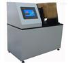 PMTQ-A海绵泡沫空气透气率测试仪