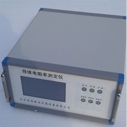 导体电阻率测定仪-触摸屏