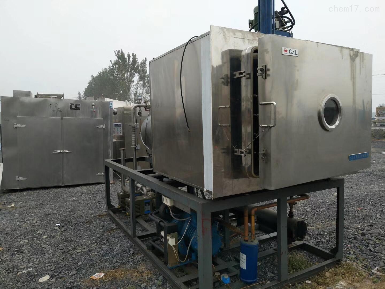 20平方东富龙冻干机二手20平方东富龙冻干机回收