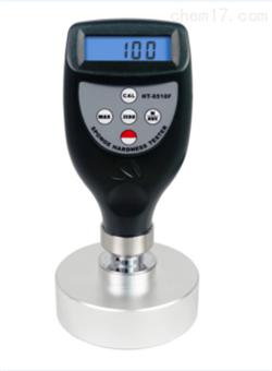 便携式石墨电极电阻率测试仪