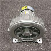 XKG-750 0.75KW漩涡气泵