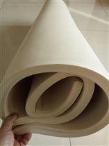 现货供应B1级米白色橡塑保温板