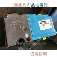 现货HHB20VXX22CPARKER派克HHB系列电厂用气动控制阀-有优势