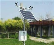 高速公路专用气象自动监测站