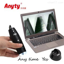 Anyty艾尼提數碼顯微鏡3R-MSUSB461