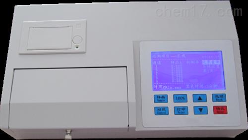 HX-C10微电脑农药残留速测仪 用分光光度法