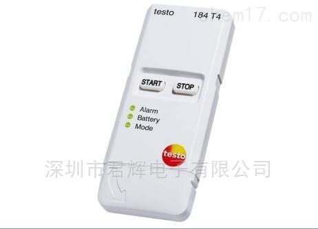 德图testo184G1震动、湿度和温度数据记录仪