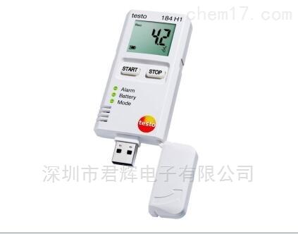 德图testo184H1USB型温湿度记录仪