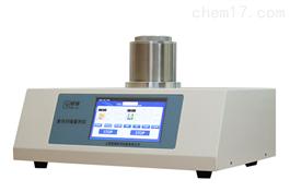 上海DSC-500A 氧化誘導期分析儀