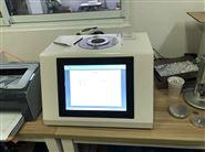 山西DSC-500T差示掃描量熱儀
