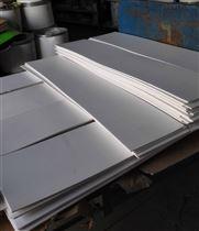 5mm 3mm 2mm膨体四氟板材,膨化聚四氟乙烯板*