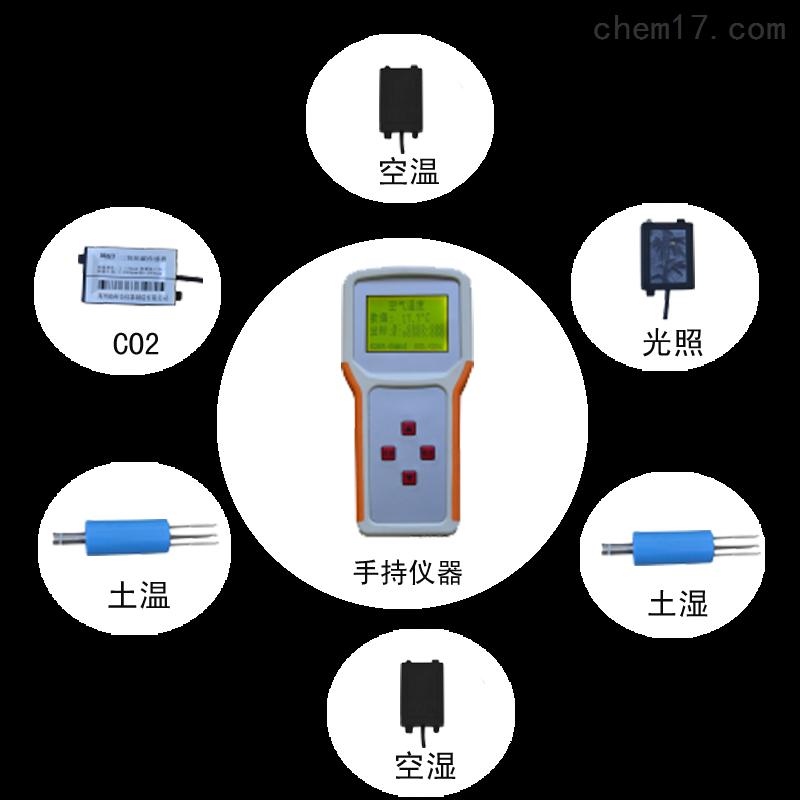 HX-SQ6手持农业气象检测仪 温湿度记录仪