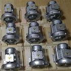 2HB310-AA01-0.55KW环形鼓风机 2HB系列旋涡气泵 气环真空泵