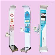 智慧健康管理一體機 便攜式健康檢測體檢儀