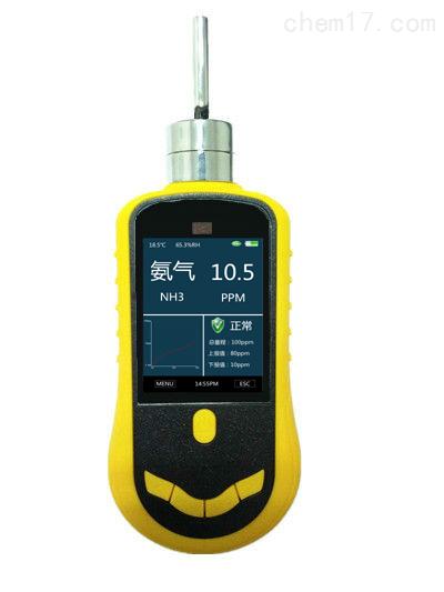 泵吸式可燃气体检测仪