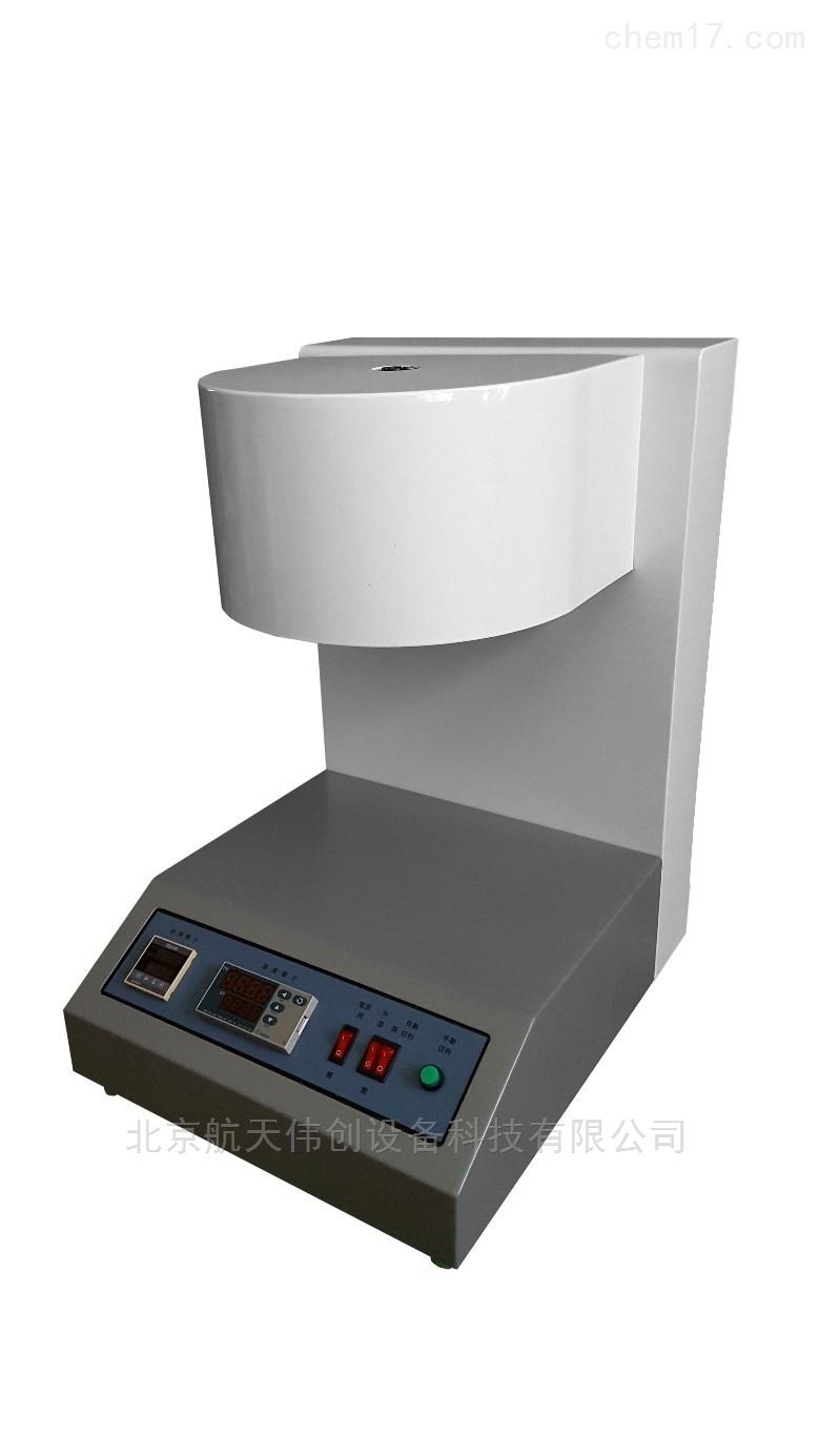 熔體流動速率儀
