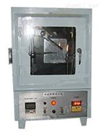 輸送帶易燃性和火焰傳播特征試驗箱