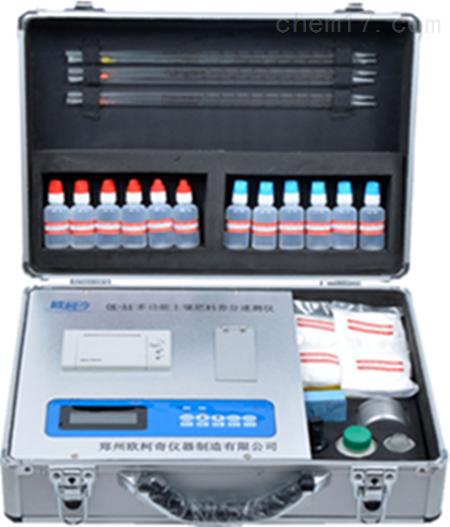 HX-A4型土壤肥料养分速测仪 土壤养分检测仪