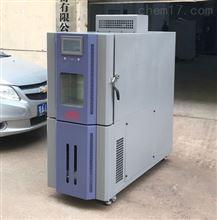 ADX-TH-225B高低温湿热交变试验箱