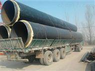 新疆螺旋保温管,新疆供热管道