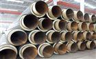 高密度聚乙烯夹克管 聚氨酯发泡直埋保温管