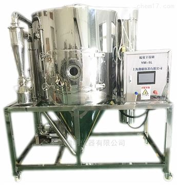 YM-5L实验室离心喷雾干燥机上海豫明厂家直销